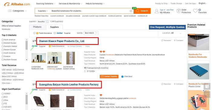 alibaba search result for suppliers