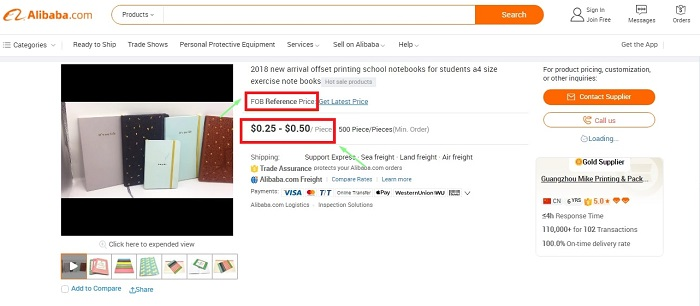 things to look for on the alibaba product page