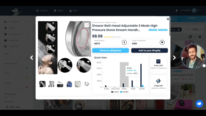 upsell products with Alishark