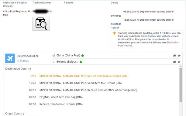 shipping details of the ordered product